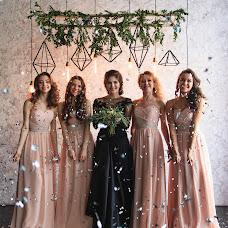 Wedding photographer Irina Vyborova (irinavyborova). Photo of 11.05.2016