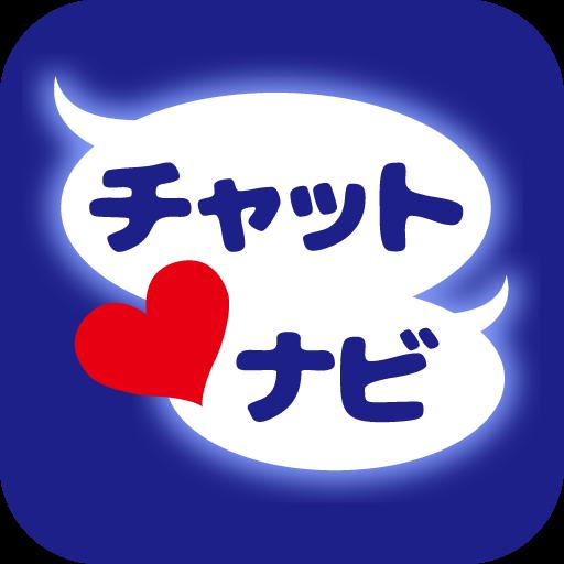 出会いはチャットナビ登録無料の出合いSNS 社交 App LOGO-APP試玩