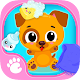 Cute & Tiny Baby Care - My Pet Kitty, Bunny, Puppy (game)