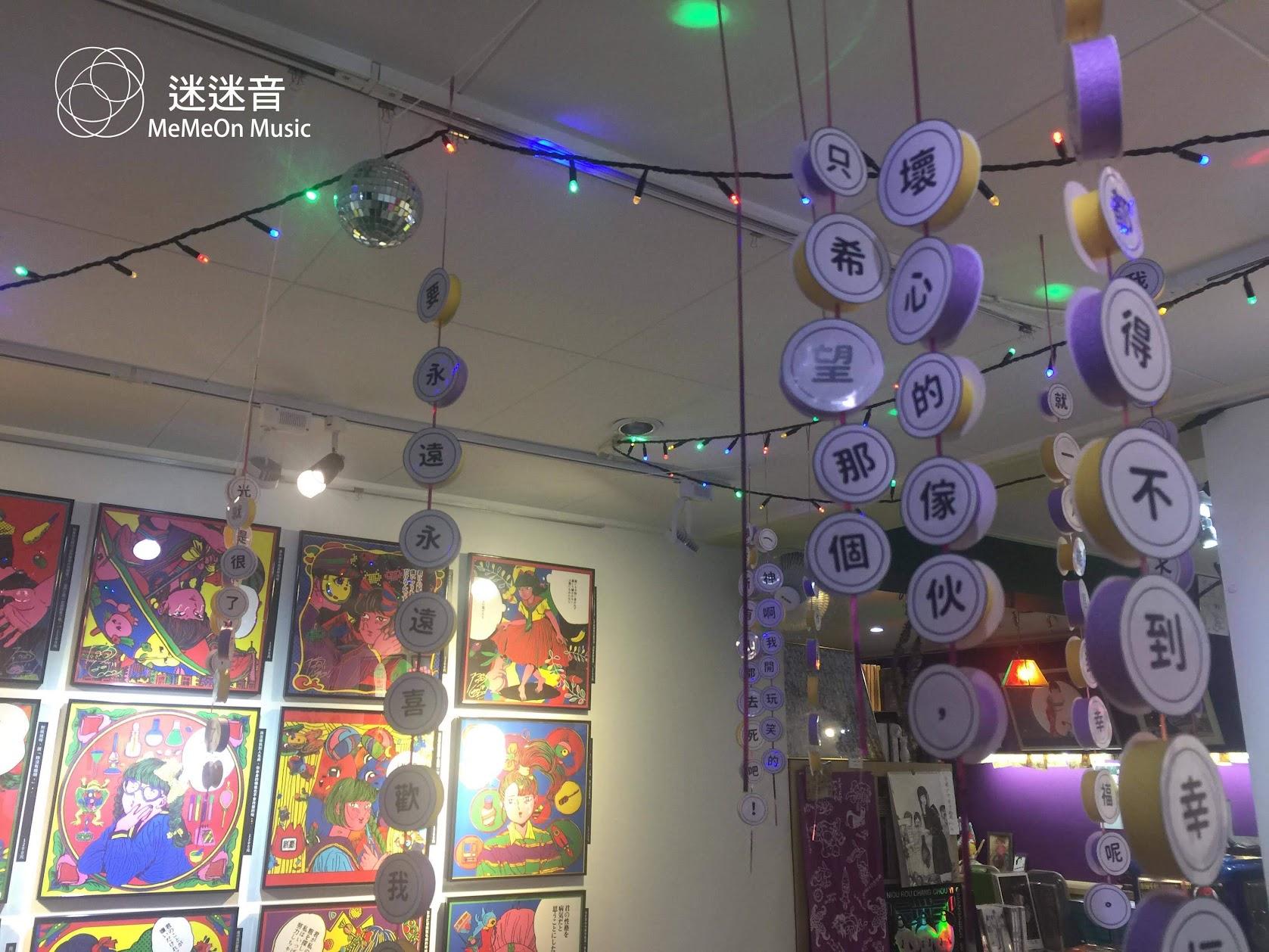 【迷迷現場】曾與sukekiyo、大森靖子、極品下流少女…眾多音樂人合作的知名插畫家 原田千秋 台灣個展「原來不是我」