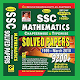 SSC Mathematics Chapter Wise Solved Paper in Hindi Download on Windows