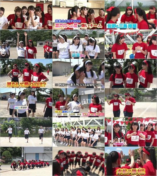 (TV-Variety)(720p) STU48 イ申テレビ シーズン2 ep09 180701