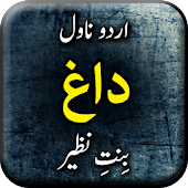 Daagh By Bint E Nazeer - Urdu Novel Offline Android APK Download Free By Aarish Apps