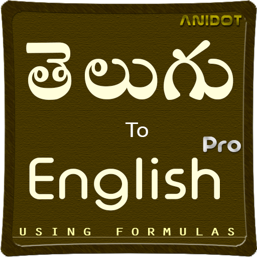 Spoken English in Telugu Pro