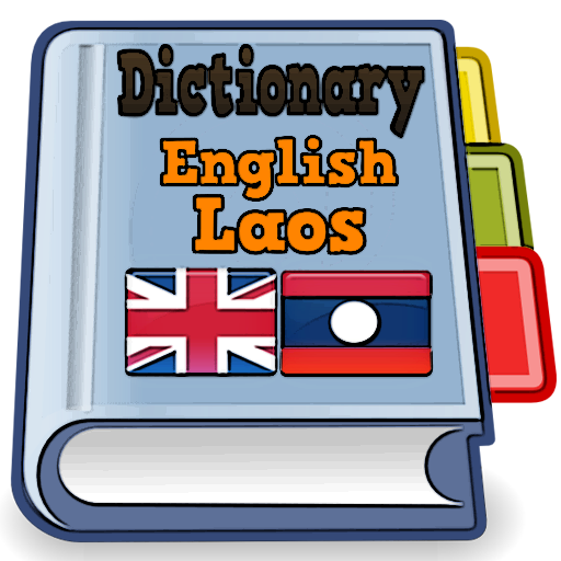 English Laos Dictionary