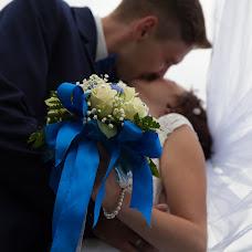 Wedding photographer Aleksandr Timofeev (ArtalexT). Photo of 13.07.2018