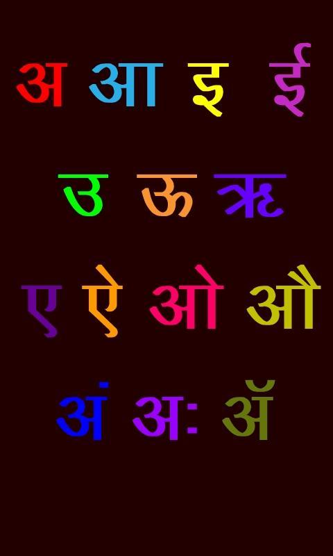wallpaper funny hindi