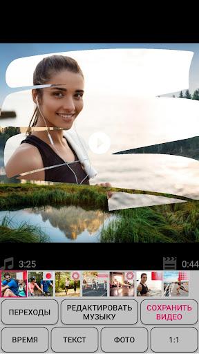 Slideshow with photos and music screenshot 5