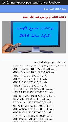 GRATUITEMENT LIVE TÉLÉCHARGER MBC1