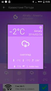 Kazakhstan Weather - náhled