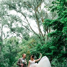 Wedding photographer Alina Gorokhova (adalina). Photo of 01.08.2018