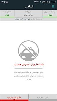 Snapp Driver اسنپ رانندگان