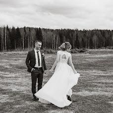 Wedding photographer Natalya Otrakovskaya (OtrakovskayaN). Photo of 04.07.2017