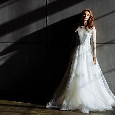 Svatební fotograf Artem Ermilov (ermilov). Fotografie z 07.11.2018