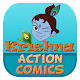 Krishna Action Comics (app)