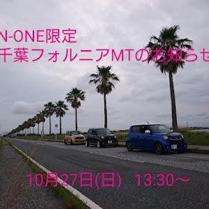 N-ONE JG1 モデューロX H29年式のカスタム事例画像 ぐっちさんの2019年10月22日12:43の投稿