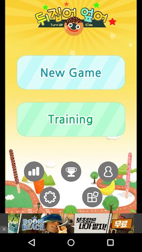 玩免費解謎APP|下載上下翻转 - 健脑益智游戏 app不用錢|硬是要APP