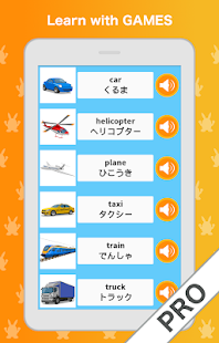 Learn English - Language & Grammar Pro Screenshot
