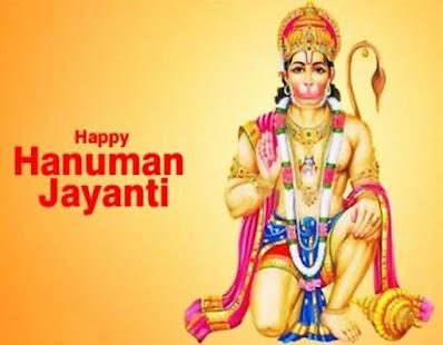 Image result for hanuman jayanthi