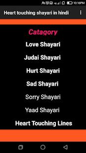 Love Shayari - náhled