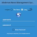 Al Rahman NMS icon