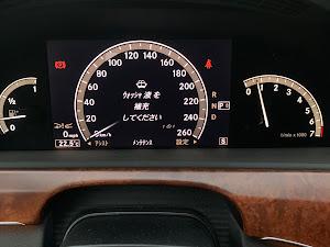 Sクラス W221 AMGスポーツエディション モカブラックのカスタム事例画像 たちせ Club Zeroさんの2019年04月22日18:45の投稿