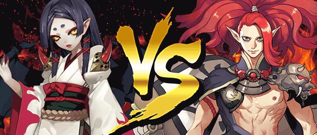 吸血姫vs酒呑童子バナー
