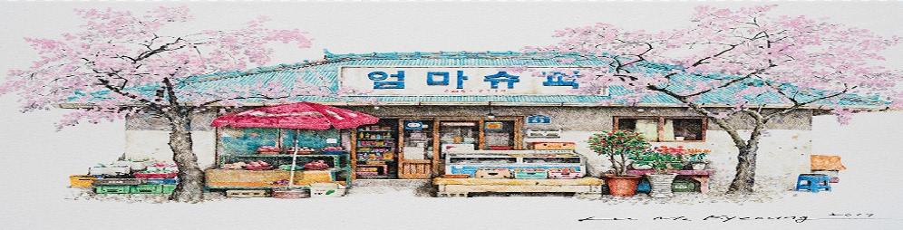 暖子 韓國 / 日本代購封面主圖