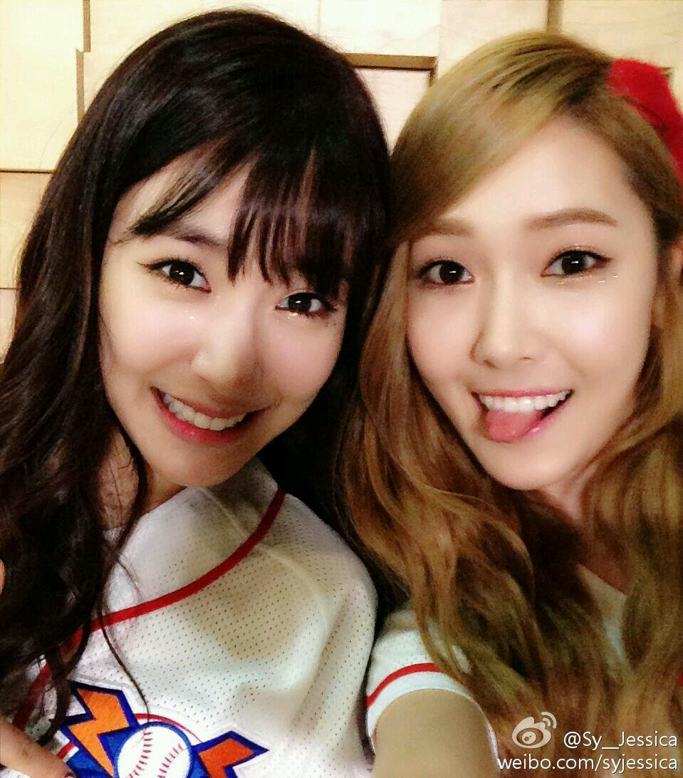 Tiffany and Jessica
