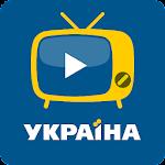 Ukraine TV - ukrainian TV 1.0.3