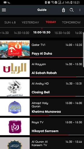 Ooredoo TV - screenshot