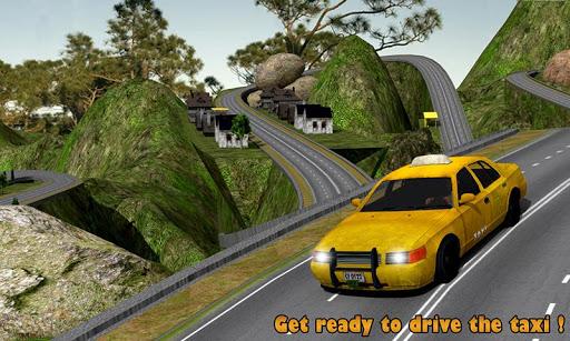 タクシー運転手の3D:丘駅