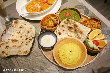 Curry Lounge印度咖哩吧