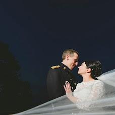 Wedding photographer Rob Grimes (robgrimesphotog). Photo of 24.04.2016