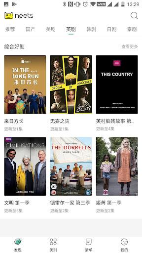 Neets: online movie. not netflix nor popcorn time 1.1.2.1 screenshots 2