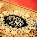 Surah Al Mulk dan As Sajadah icon