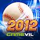 Baseball Superstars® 2012 Download for PC Windows 10/8/7