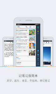 Wiz Note 7.9.9 (Vip) (Arm)
