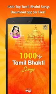 Download 1000 Top Tamil Bhakti Songs APK latest version app