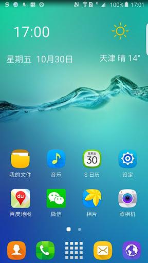 3D Samsung Galaxy S6 Edge Home