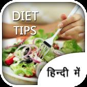 Diet Tips APK for Lenovo