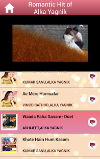 Romantic Hit of Alka Yagnik- screenshot thumbnail