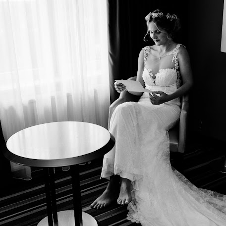 Wedding photographer Dietzel Karin (karindietzel). Photo of 13.08.2017