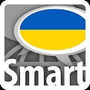 تعلم الكلمات الأوكرانية مع Smart-Teacher APK