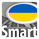 Learn Ukrainian words with Smart-Teacher for PC-Windows 7,8,10 and Mac