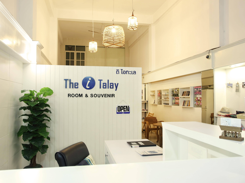 The i Talay