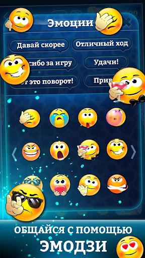 Durak Online 3D  gameplay | by HackJr.Pw 6