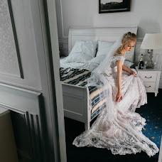 Wedding photographer Yulya Marugina (Maruginacom). Photo of 16.02.2019