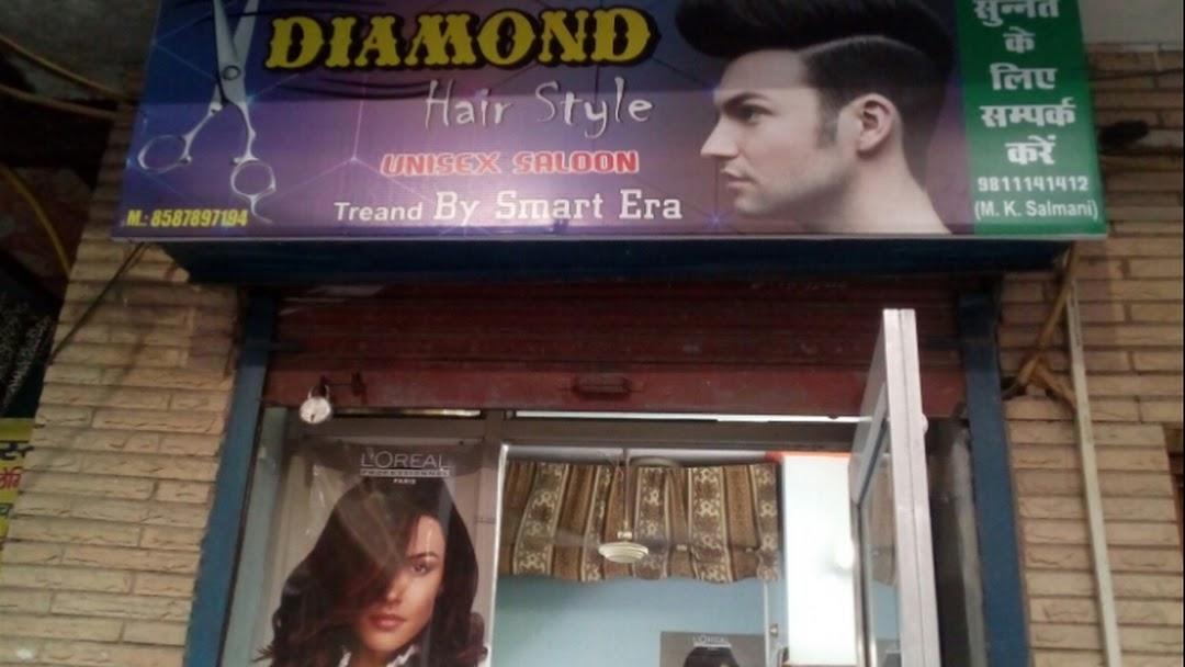 Daimond Hair Style Unisex Saloon Hairdresser In Delhi
