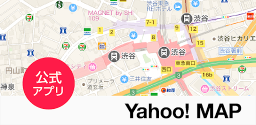 Yahoo! MAP - 【無料】ヤフーのナビ、地図アプリ - Apps on cia world factbook maps, apple maps, windows maps, goodle maps, microsoft maps, usa today maps, nokia maps, mapquest maps, gulliver's travels maps, bloomberg maps, zillow maps, live maps, rim maps, bing maps, trade show maps, msn maps, google maps, expedia maps, brazil maps,